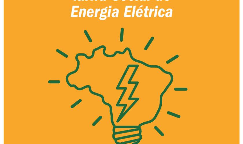 Saiba como ter direito a Tarifa Social de Energia